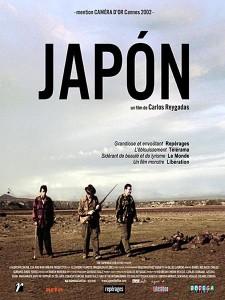 Japón, de Carlos Reygadas
