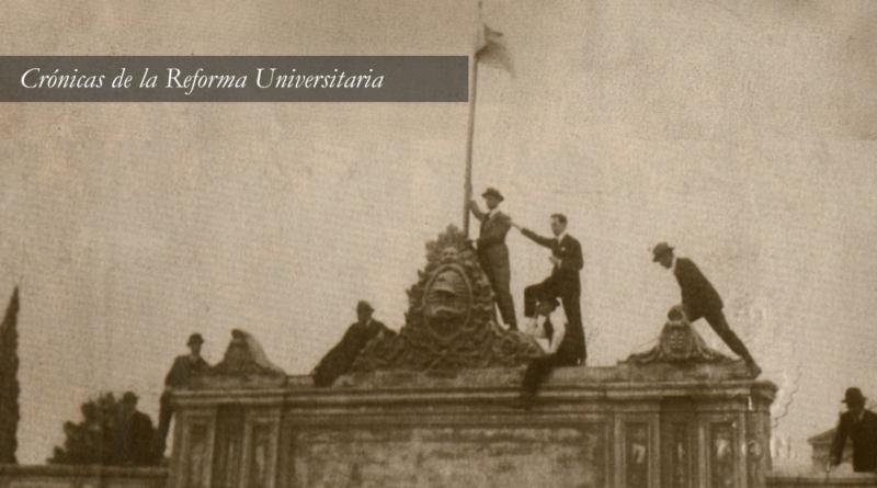 Estudiantes_Reforma_18