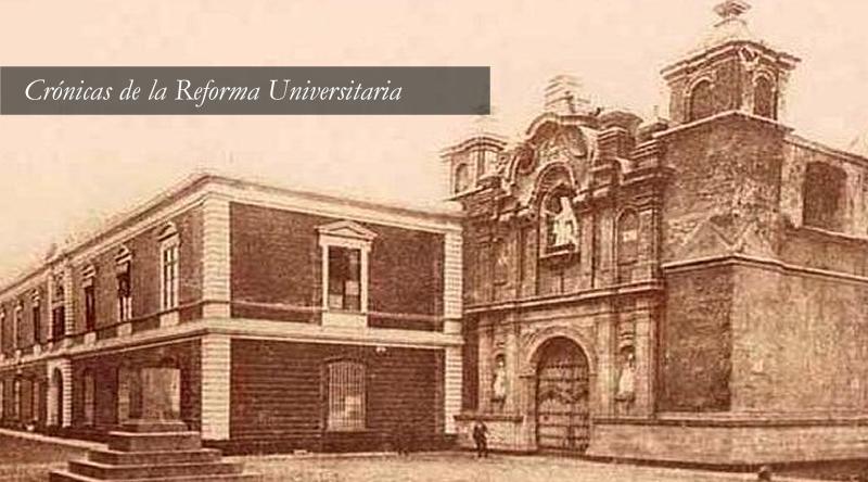 Univ de San Marcos_2