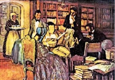 La educación en tiempos de Nazario Benavides
